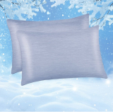 PAIR OF COOLING PILLOW CASES