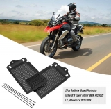 【useful for your Radiator】VISLONE Motorcycle Radiator Guard Cover