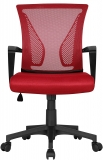 Cheapest Mesh Office Chair