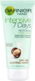 Garnier Intensive 7 Days Shea Butter Hand Cream Dry Skin 100ml